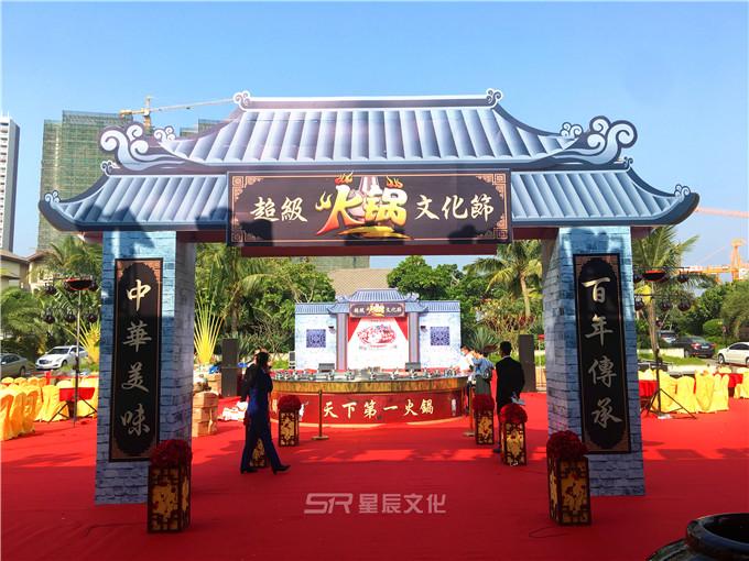 17.12.09-10聚焦火锅,碰撞鼎龙 | 粤西首届火锅文化节嗨翻冬日