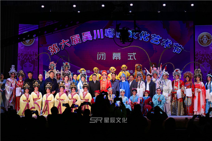 17.12.12-16 第六届吴川粤剧文化艺术节