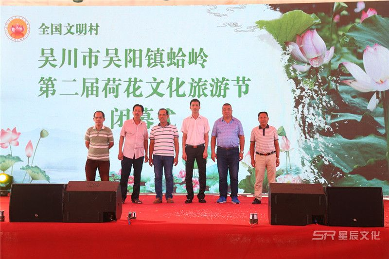 吴川·蛤蛉 第二届荷花文化旅游节取得圆满成功