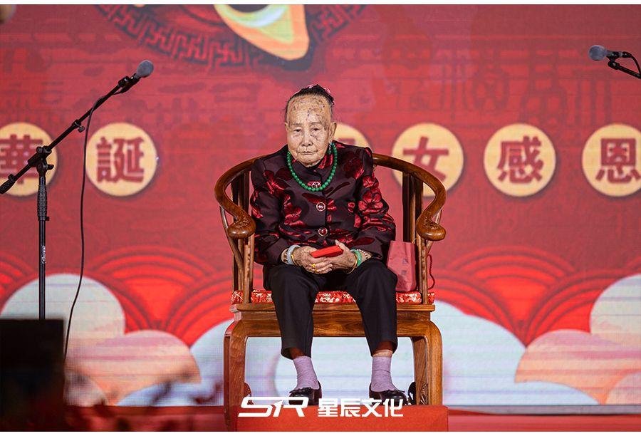 19.12.31吴阳蛤岭陈母九秩晋一荣寿吉庆