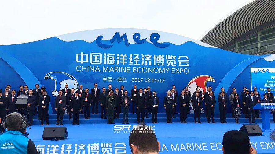 蓝色引领 湛江博展   2017年中国海洋博览会盛大开幕!
